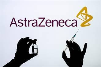 牛津AZ疫苗抵台  開打前先過2大關卡