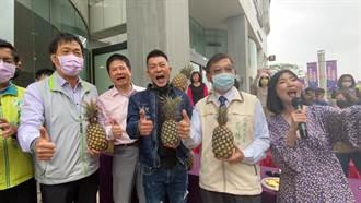 網紅鳳梨鼠署台南賣鳳梨 吸引上百粉絲爭睹風采