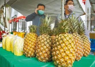 禁鳳梨的不只大陸 農產商爆料:兩岸只剩唯一希望