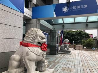 藍黨團委員會名單剩經濟協調牛步 吳斯懷二度無緣外交