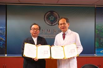 中榮廣達簽署合作備忘錄 打造智慧化醫院