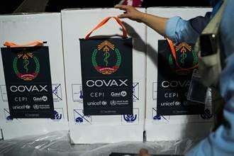 COVAX機制加速推動 5月底前為142國送2.37億劑AZ疫苗