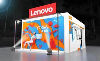 Lenovo Yoga快閃店可打卡互動體驗筆電 購機再抽PS5