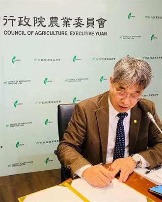 台、澳簽署執行條款 深化農業合作與貿易關係