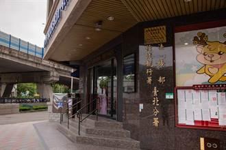 美麗華飯店董座黃春福宣告破產 欠稅進入破產程序追討
