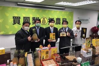 陳其邁北上行銷鳳荔酥及龍鳳酥  大讚最好吃鳳梨酥在高雄