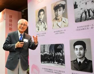 台灣水產養殖之父廖一久貢獻大 屏科大辦展表彰