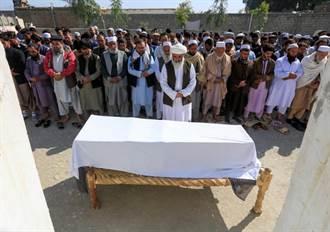 IS在阿富汗行兇 殺害3名阿富汗女性電視廣播工作者