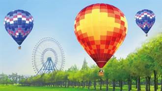 熱氣球旋風將席捲台中 飯店限時開賣全包式熱氣球假期早鳥價