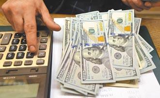 美元升至一個月高點 金價跌至八個半月低點