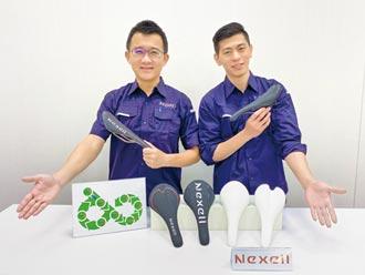 歐特捷推出NEXELL 2.0自行車坐墊