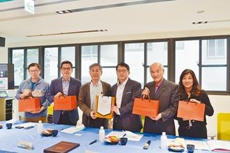 嘉南藥理大學建立 智慧醫療產學合作網