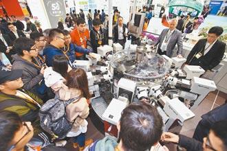 台幣升勢趨緩 機械業迎黃金10年