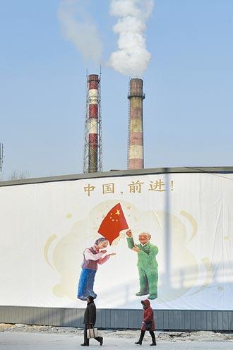 拚低碳產業 大陸地方政府紛加碼