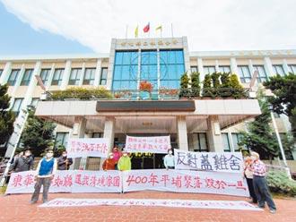 憂養雞場毀淨土 二林東華里民抗議