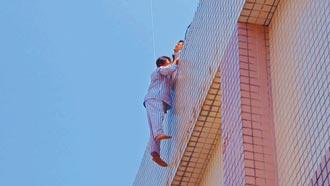 攀7樓吊鋼絲黃文星險漏尿