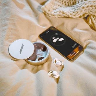 Bose遮噪睡眠耳塞 全新音訊全面升級