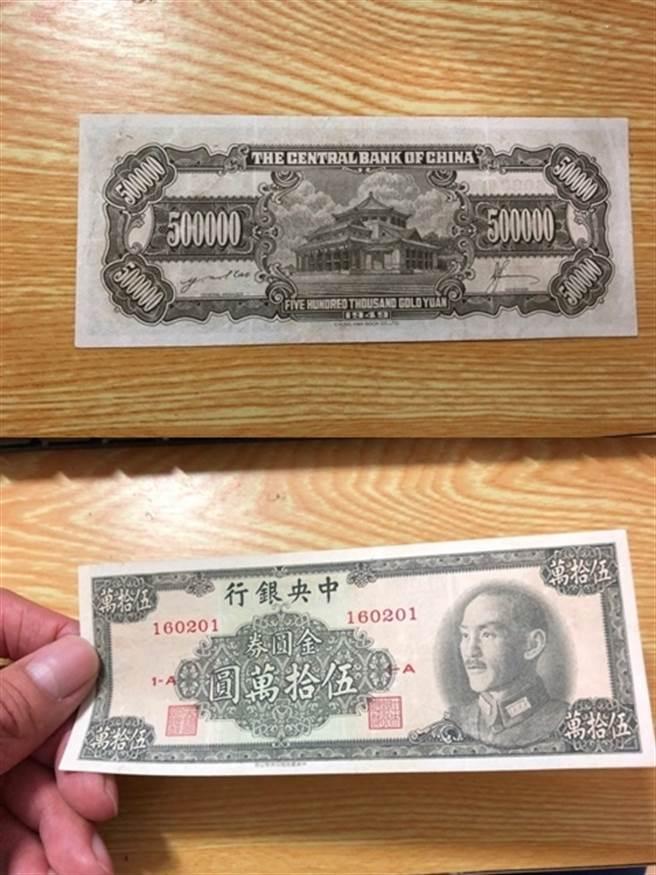 阿公承諾要給50萬元,沒想到竟是1張「50萬元金圓券」。(圖/翻攝自Dcard)