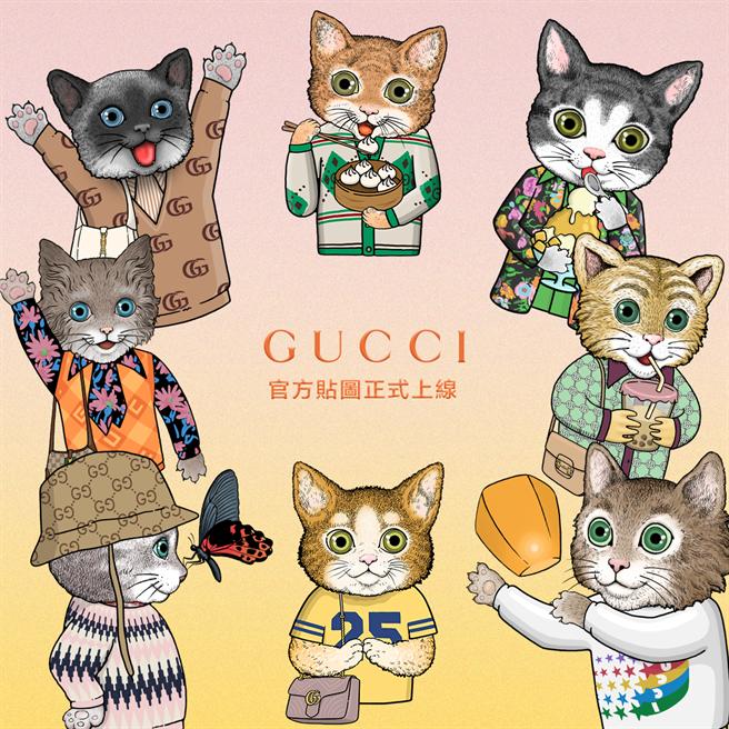 《GUCCI TAIWAN》LINE官方貼圖正式上線 個性小貓帶你暢遊台灣。(圖/品牌提供)