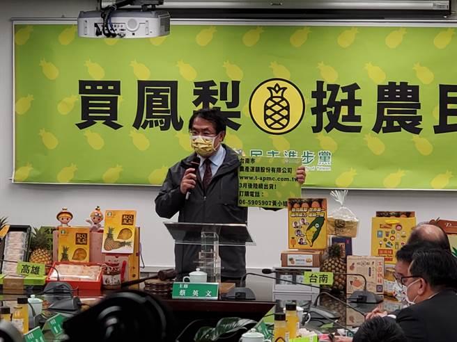 綠4縣市長渾身解術賣鳳梨  賣到要換黨徽。(曾薏蘋攝)