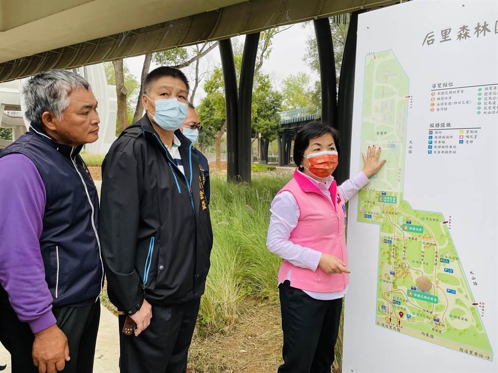 新后里森林公園即將開園,立委楊瓊瓔前往現場關心。(陳淑娥攝)