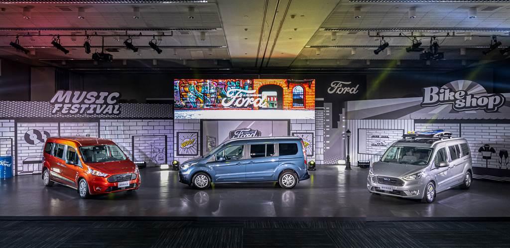 旅玩家推出玩心版、玩樂版與玩咖版三車型。