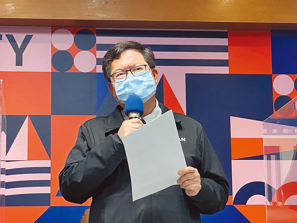 首批疫苗抵台,桃園市長鄭文燦表示會按照中央規定的順序施打,才不會造成混亂。(蔡依珍攝)