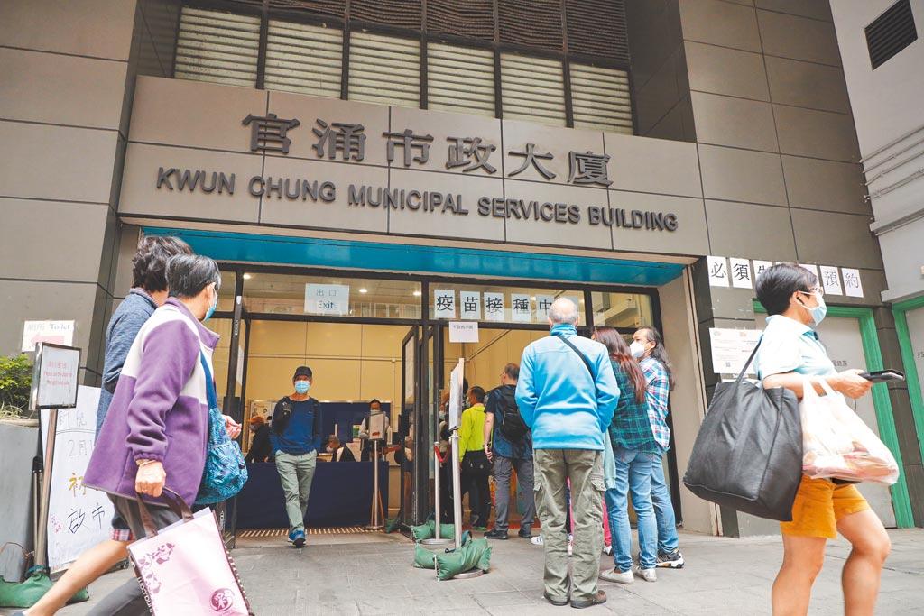 香港2日出現疑似接種科興新冠疫苗後死亡首例,圖為香港市民到體育館注射中心接種疫苗。(中新社)