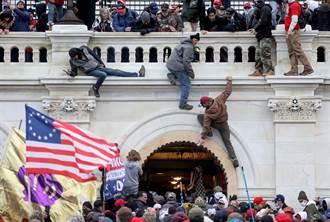美國會警察局證實情資 民兵團體可能預謀4日攻擊國會大廈