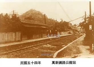 新店鐵路滿百年 60歲以上才記得