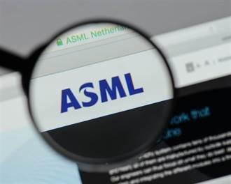 1分鐘讀財經》美方讓步 中芯採購ASML設備