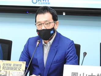 鄭麗文因協調委員會名單卡關請辭 費鴻泰:持續慰留中