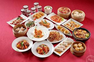 台北福華、凱達皆推中菜吃到飽 晶粵軒港式飲茶送萌寶包