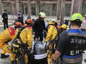 鋼筋未捆牢 高雄工地地下五層倒塌活埋5人 2人無生命跡象