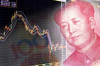 A股三大茅纳富时中国A50指数 22日生效