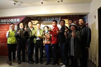 中部立委號召企業挺台灣 認購7萬台斤鳳梨助果農