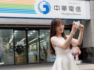 中華電信行動網速 挺進全球前30名