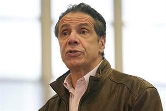 接連遭3女控性騷 紐約州長古莫致歉但不辭職