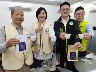 大坑結合中部咖啡農合銷 打出知名度