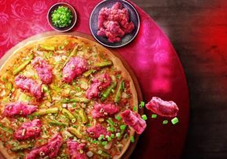必勝客HOT台味 三星蔥卜肉國宴比薩限時開吃