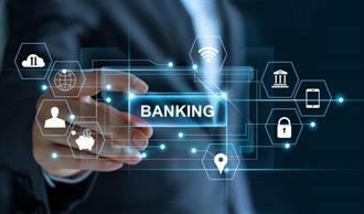 決戰純網銀 未來金融聚焦數位服務