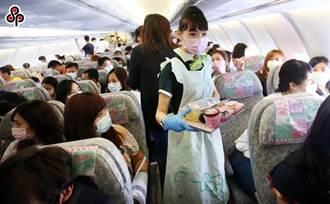 類出國2.0叫好不叫座 旅客剩427人