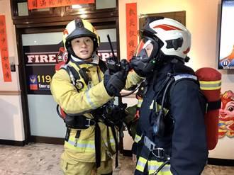 基隆全面汰換呼吸器裝備 提升消防救災安全