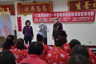 苗栗县长徐耀昌探视龙凤长青协会 长辈表演歌舞
