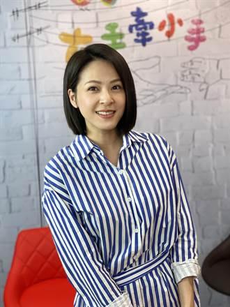 蘇晏霈自招不良少女 翹課帶男友回家爸媽氣瘋
