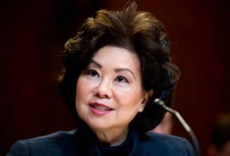 美前運輸部長趙小蘭爆濫用職權 推動家族事業與陸密切