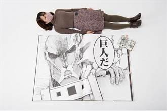 挑戰金氏世界紀錄 《進擊的巨人》出版XL版漫畫
