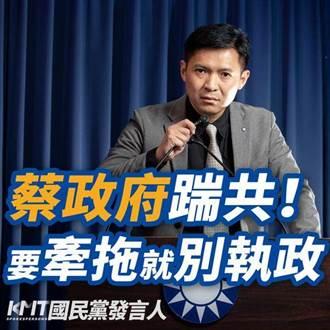 陳亭妃稱外移農技到中國 何志勇駁:國民黨下野很久了