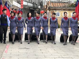 百位空姐空少遊金門 全島景點洋溢青春美麗
