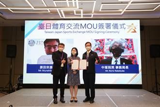 突破疫情 國際論壇「連線」舉行 臺灣品牌國際賽研習營啟動